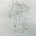 IMG_8114_R